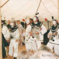 1991 Arreton Manor Isle of Wight 3