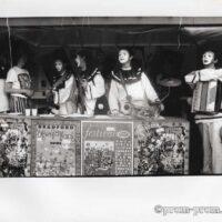 1991 Bradford Festival 02