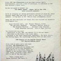 1991 press release 1