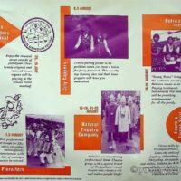 1992-08 Weston Supermare, Street Entertainment 1b