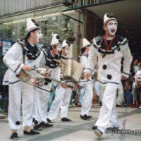 1992 Bradford Festival 07