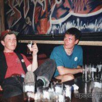 1992 Krakow, Poland Gacko & Macko