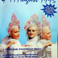 1995-08 Sidmouth International Folk Festival 1b