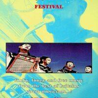 1996-08 Morecambe Street Bands Festival leaflet 1
