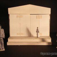 HLF exhibition model 1